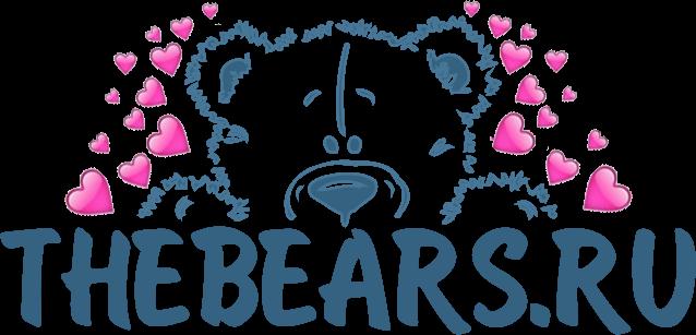 Большие плюшевые медведи в Томске